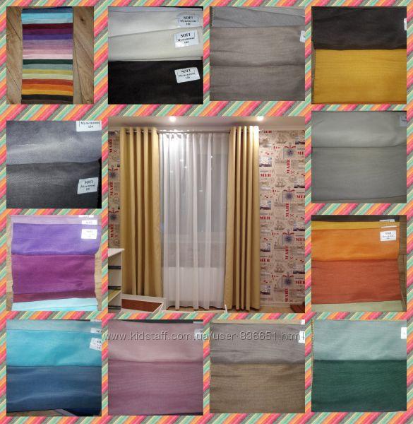Красивая мягкая ткань для штор мультилюкс вельвет, пошив и дизайн