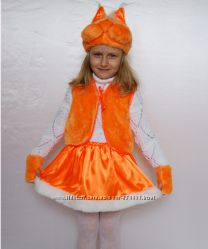 Прокат карнавального костюм Белочка