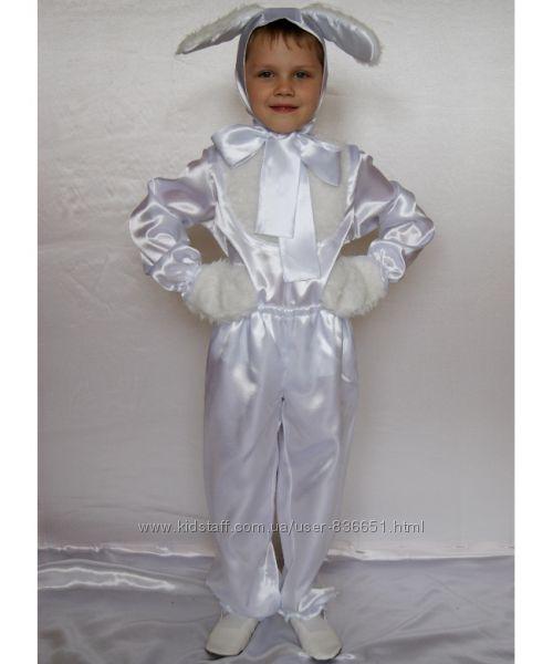 Карнавальный костюм Зайчик 2 от 105 до 122 см