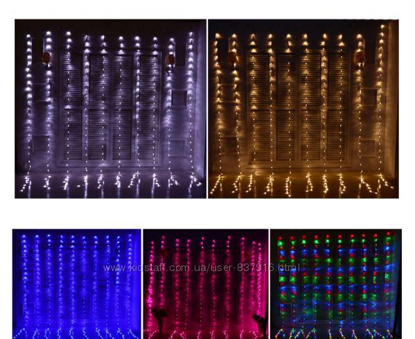 Светодиодная гирлянда штора водопад LED 240 лампочек 3х2м