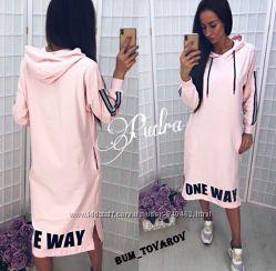 51e5d2a8b85 Спортивное платье женское с капюшоном One way