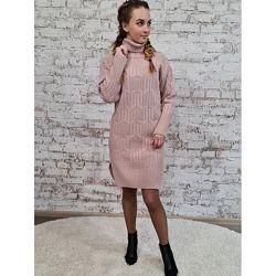 Платье вязаное теплое Kinsley разные цвета