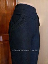 Шикарные штанишки-брючки на меху р. 50-60