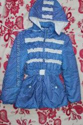 Куртка демисезонная на девочку рост 140см