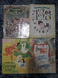 Книги детские СССР Маршак