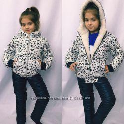 Зимний костюм для девочки куртка с брюками 116-128рр