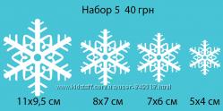 Снежинка 6 - идеальное решение для новогоднего декора