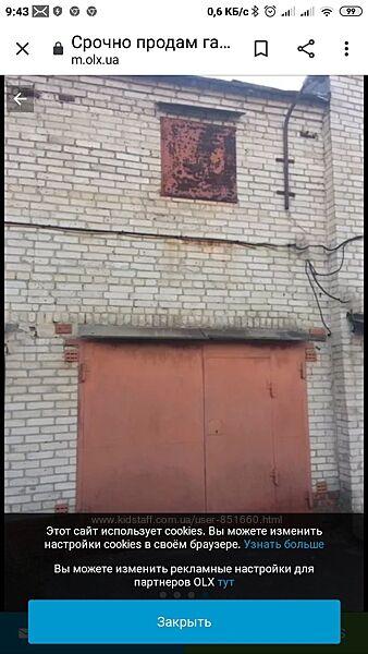 продам 2х этажный гараж-днепропетровск