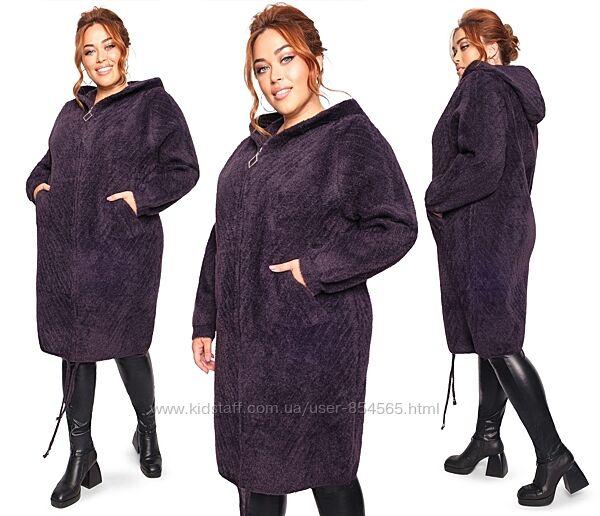 Пальто из шерсти Альпаки,  пальто Альпака с капюшоном большие размеры до 66