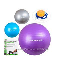 PROFI Ball Мяч для фитнеса 85см Насос.