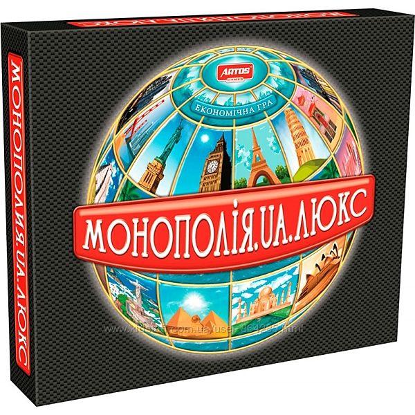 Настольная экономическая игра Монополия Люкс, Украина, Вокруг света