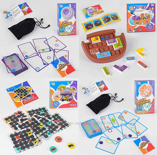 Игры головоломки Fun Game, Ковчег, Эксперт по парковке, Свиш рисунки