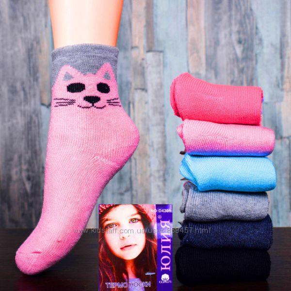 Махровые носки для девочки Кошечка, Кити