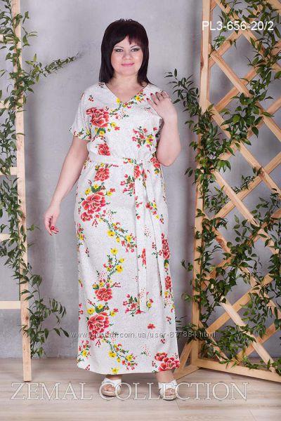 Летнее платье р. 60 тм zemal