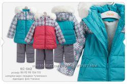 Зимние костюмы Бемби
