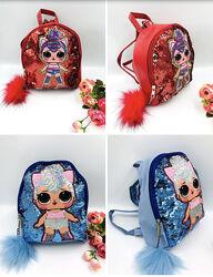 Детский рюкзак для девочки с паетками перевертышами и Лол