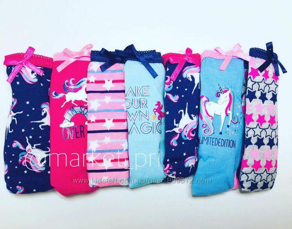 Primark -трусики и маечки для девочек