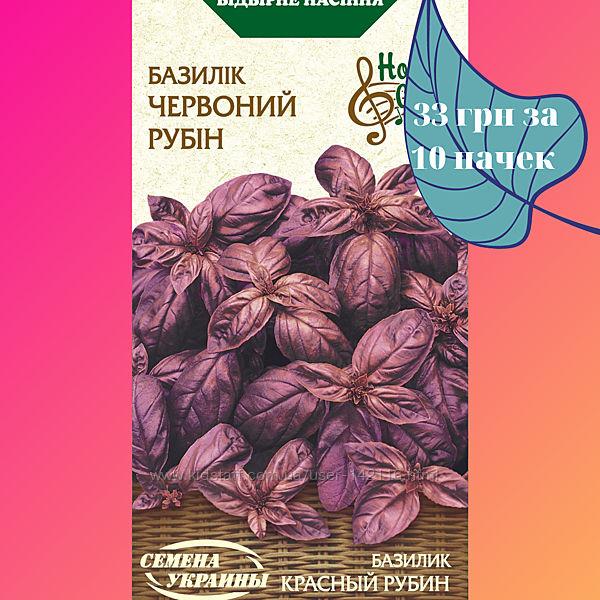 Предлагаем семена базилика оптом по 10-20 пачек по хорошей цене