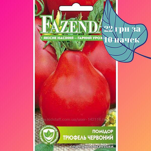 Предлагаем семена томата оптом по 10 пачек сорт по хорошей цене