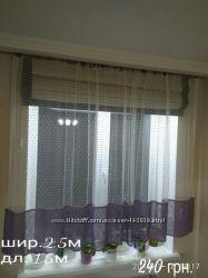 Шторы на арку на кухню: фото арочных окон, выкройка штор своими ... | 250x187