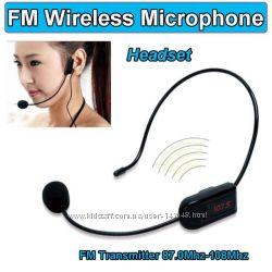 Микрофон головной беспроводный, вещание в FM диапазоне для экскурсовода,