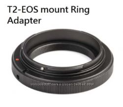 Кольцо переходное Т Т2 - Canon EOS, адаптер-переходник на Canon EOS