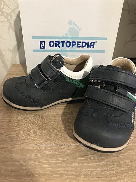 Кроссовки Ortopedia 20р