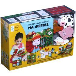 На ферме Первая книга знаний с набором развивающих игр