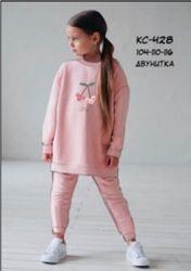 Предлагаю СП детской одежды ТМ Робинзон, заказы выкупаю каждую неделю