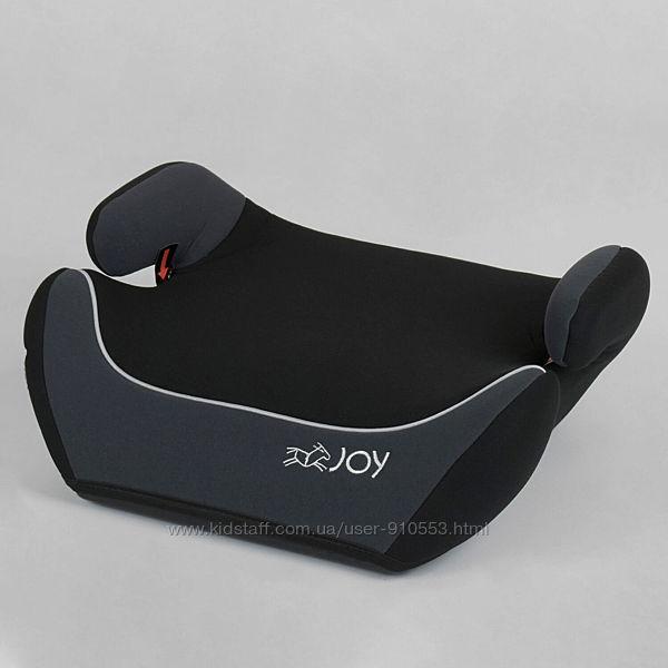 Бустер автомобильный JOY группа 2/3, вес ребенка 15-36 кг, автокресло