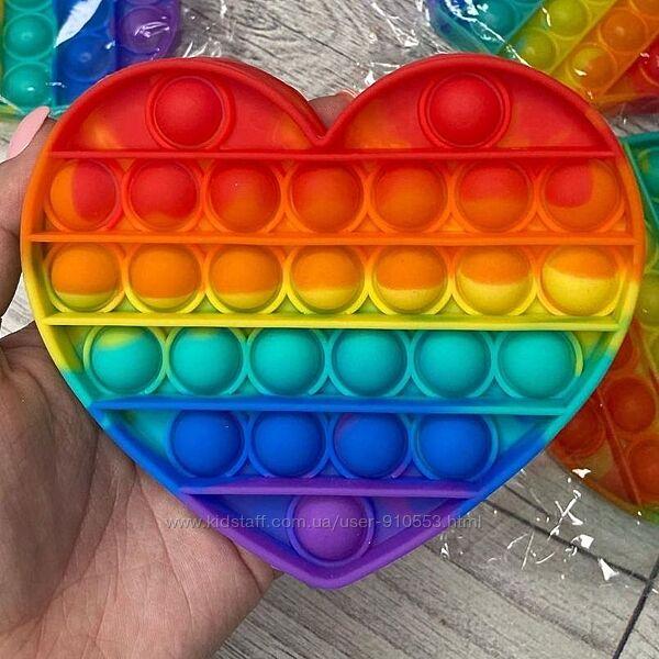 Игрушка антистресс пупырки Pop It Сердце радуга