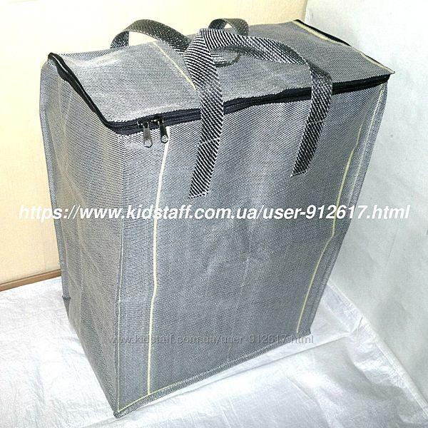 Хозяйственные сумки баулы вертикальные cветло серые разные размеры