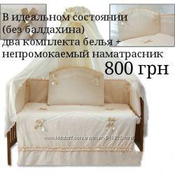 Два комплекта постельного в отличном состоянии