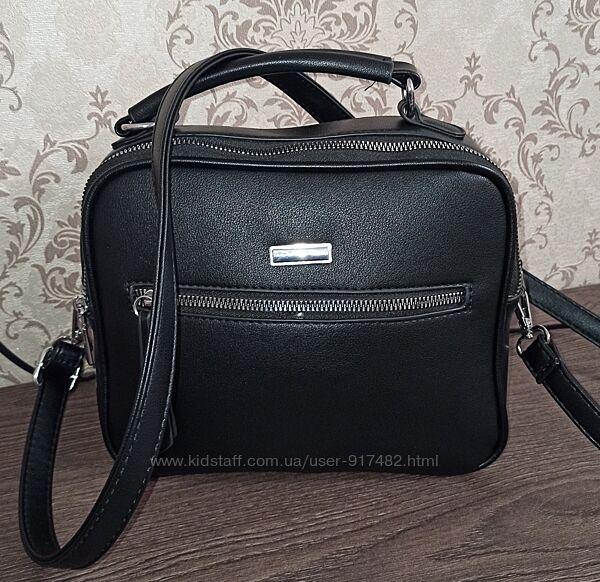 Красивая стильная сумка, две ручки