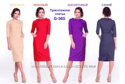 Трикотажное платье с карманами  G-365 размеры от 40 до 52