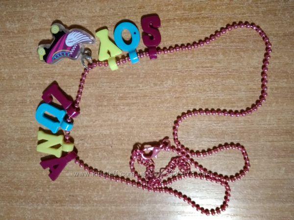 Украшения девочке браслет, бусики, брошь, подвеска на рюкзак фирма C&A