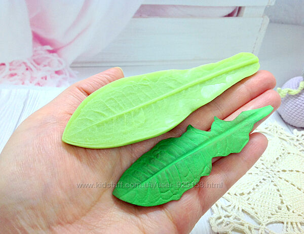 Молд пластиковый, Лист Одуванчик большой, Размер 14 на 3.5 см