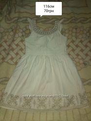 Вещи для девочки 116-122см 5-6лет
