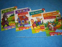 Книги сказки для детей