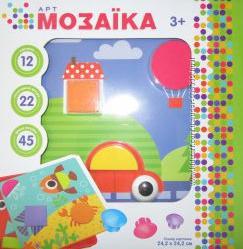 Мозайка крупная для малышей 22 эл 12 листов