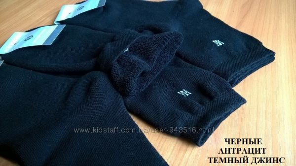 Зимние подростковые носочки Махра внутрь Размер 35-40