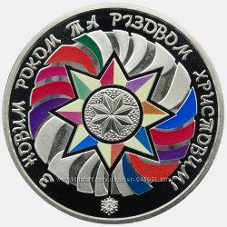Памятна монета в буклеті До новорічних свят