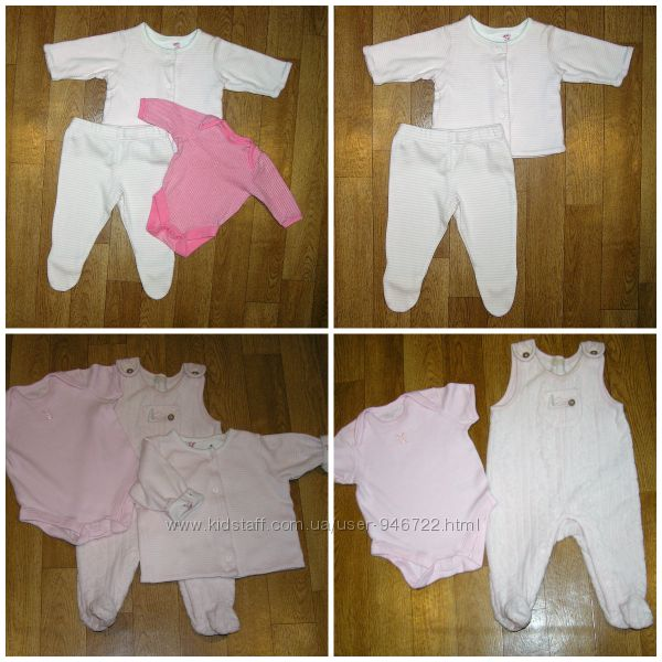 Теплый комплект для малышки до 3-х месяцев
