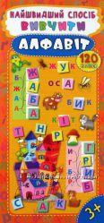 Книжки для розвитку дошкільнят Логіка Букви Цифри Форми Тварини Мовлення
