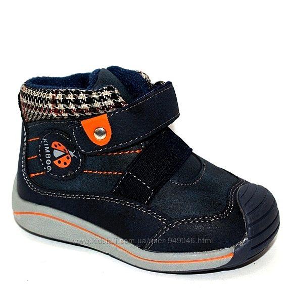детские осенние ботинки для мальчика