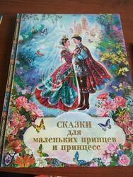 Продам книги для дошкольников