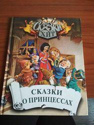 Продам много разных книг для дошкольников