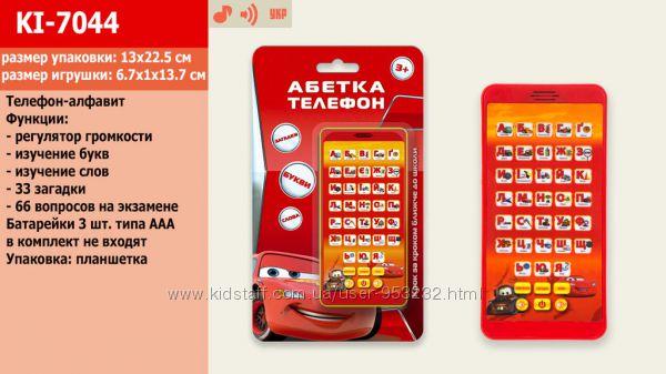 Телефон Абетка укр. KI-7044, буквы, слова, 33 загадки, 66 вопросов