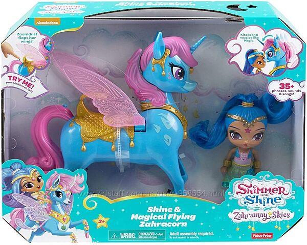 Шайн и интерактивный единорог Захракорн Shine and magical flying Zahra Corn