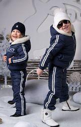 Костюмы зимние комбинезоны детские и подросток  Много моделей р. 86-170
